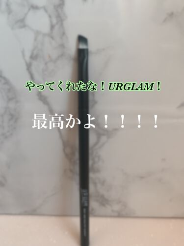 UR GLAM EYEBROW BRUSH(アイブロウブラシ)/URGLAM/メイクブラシを使ったクチコミ(1枚目)