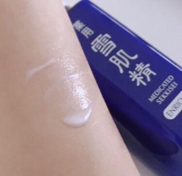 薬用 雪肌精 乳液 エンリッチ/雪肌精/乳液を使ったクチコミ(3枚目)