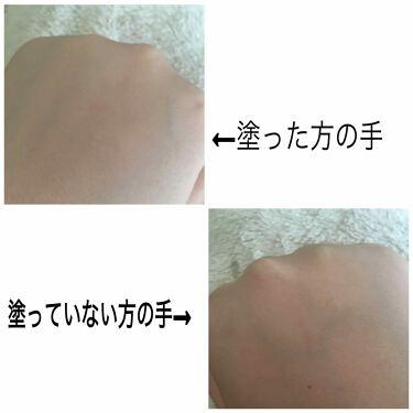 ホワイトグレープ フレッシュアップベース/SKINFOOD/化粧下地を使ったクチコミ(3枚目)