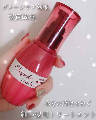 https://cdn.lipscosme.com/image/88b0439719b46f305b0d326b-1600004492-thumb.png