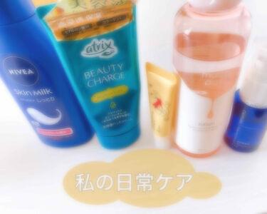 スキンミルク(しっとり)/ニベア/ボディミルクを使ったクチコミ(1枚目)