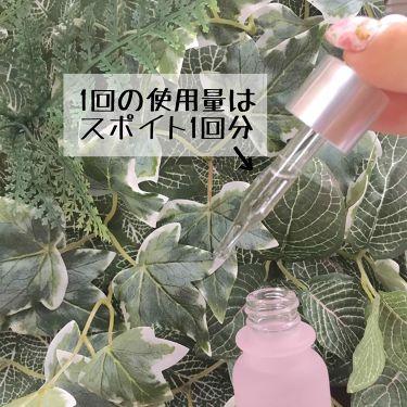 PURURI/その他/美容液を使ったクチコミ(3枚目)