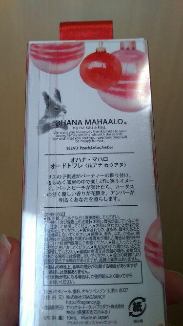 オハナ・マハロ フレグランス ハンドクリーム <ハリーア ノヘア>/OHANA MAHAALO/ハンドクリーム・ケアを使ったクチコミ(2枚目)