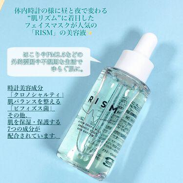 アンプルセラム ビフィズス菌/RISM/美容液を使ったクチコミ(2枚目)