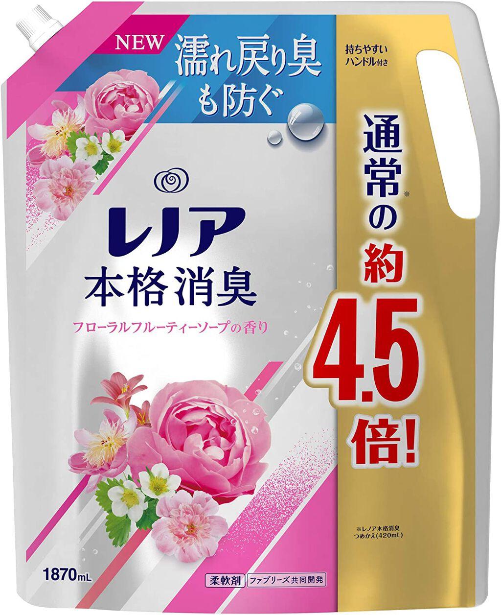 レノア本格消臭 フローラルフルーティーソープの香り 1870ml
