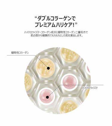 プレミアム ゴールド コラーゲン クリーム/Elishacoy/フェイスクリームを使ったクチコミ(3枚目)