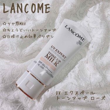 UV エクスペール トーン アップ ローズ/LANCOME/日焼け止め(顔用)を使ったクチコミ(1枚目)