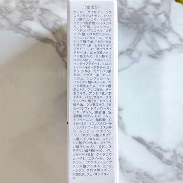 アイクリーム/ホメオバウ/アイケア・アイクリームを使ったクチコミ(2枚目)
