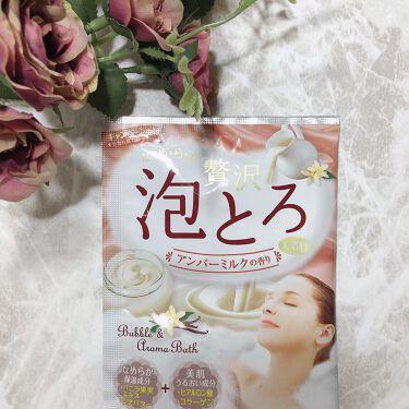 お湯物語 贅沢泡とろ 入浴料 /お湯物語/入浴剤を使ったクチコミ(1枚目)