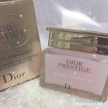 プレステージ ル バーム デマキヤント/Dior/クレンジングバームを使ったクチコミ(1枚目)