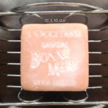 ボンメールソープ/L'OCCITANE/ボディ石鹸を使ったクチコミ(2枚目)