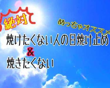 🇰🇷유키(yuki)🐷さんの「アネッサパーフェクトUV アクアブースター<日焼け止め(ボディ用)>」を含むクチコミ