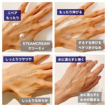 スチームクリーム/STEAMCREAM/ボディクリームを使ったクチコミ(5枚目)
