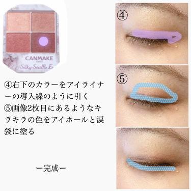 パワフルカール マスカラ EX (ロング)/FASIO/マスカラを使ったクチコミ(4枚目)