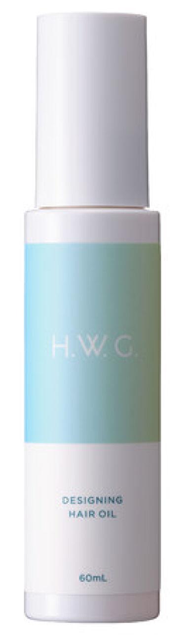 2021/1/19発売 H.W.G. デザイニングヘアオイル