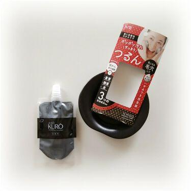 JUSO KURO SOAP/NAKUNA-RE/洗顔フォームを使ったクチコミ(2枚目)