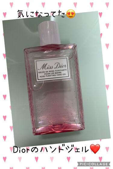 【画像付きクチコミ】    ✼••┈┈••✼••┈┈••✼••┈┈••✼••┈┈••✼❤️ディオールミスディオールハンドジェル❤️→パッケージと色味…そして、大好きなDiorというだけで買った💕香りもDiorのいい匂いがするし、使うと気分が良い(♡ˊ艸ˋ...