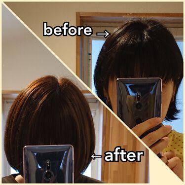 ミルキーヘアカラー/フレッシュライト/ヘアカラー・白髪染め・ブリーチを使ったクチコミ(2枚目)