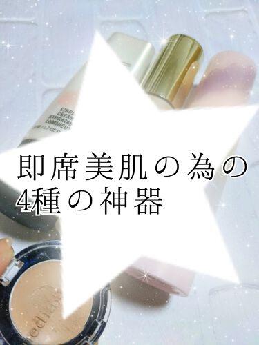 マットシフォンUVモイストベース/kiss/化粧下地を使ったクチコミ(1枚目)