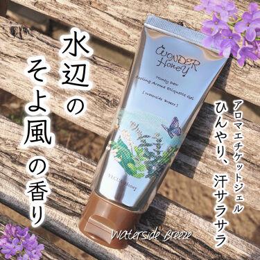 ワンダーハニー アロマエチケットジェル/VECUA Honey/デオドラント・制汗剤を使ったクチコミ(1枚目)