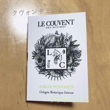 アクアミニム/クヴォン・デ・ミニム/香水(その他)を使ったクチコミ(1枚目)