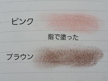 ハローキティ アイシャドウ/DAISO/パウダーアイシャドウを使ったクチコミ(4枚目)