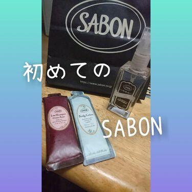 【画像付きクチコミ】こんばんはー!!!!早速だが聞いてくれ。この間友達の付き添いでSABONに入ったら何故か私もSABONで買っていた。………怖くない?(????)という事で、何故かただの付き添いなだけだったのにいつの間にかホイホイ買っちゃった物を紹介し...
