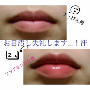 【画像付きクチコミ】※写真2枚目に唇が出てきます…!!!!ご注意下さい!!!こんばんは(o^^o)今回初めてリップについてです💛kissのクリーミィシアールージュTの09番💛もう私リップとプチプラが大好きで買っちゃって、使えていないものもあるのですが←で...