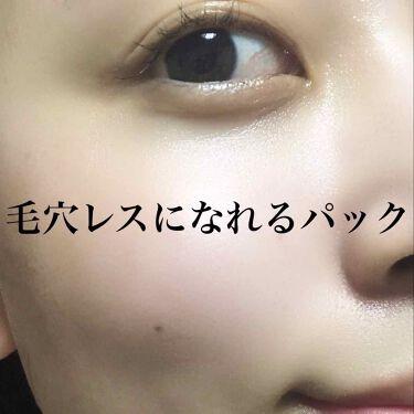 Facemask/materie/シートマスク・パックを使ったクチコミ(1枚目)