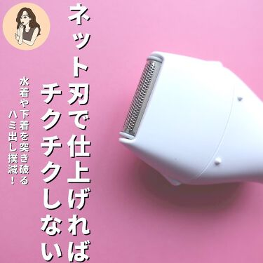 VIOフェリエ/Panasonic/シェーバーを使ったクチコミ(8枚目)