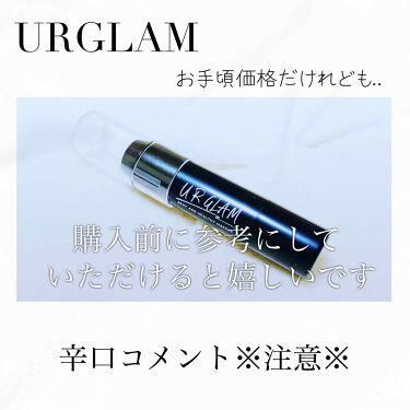 UR GLAM LIP SCRUB(リップスクラブ)/URGLAM/リップケア・リップクリームを使ったクチコミ(1枚目)
