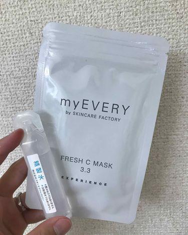 myEVERY  フレッシュCマスク/その他/シートマスク・パックを使ったクチコミ(1枚目)