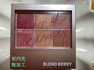 オーラクリエイション/BLEND BERRY/パウダーアイシャドウを使ったクチコミ(3枚目)