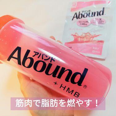 Abound(アバンド)/Abound/ボディサプリメントを使ったクチコミ(1枚目)