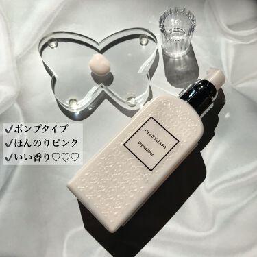クリスタライザー/JILL STUART/乳液を使ったクチコミ(2枚目)