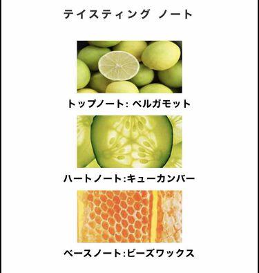 イングリッシュ ペアー&フリージア コロン/Jo MALONE LONDON/香水(レディース)を使ったクチコミ(3枚目)