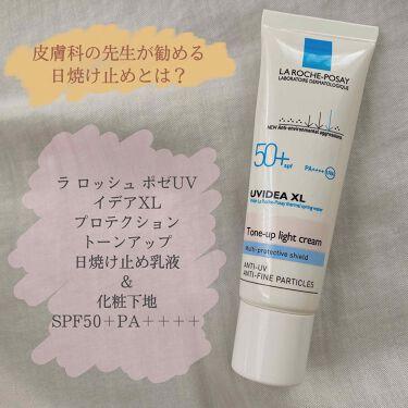 UVアクアミルク/マミー/日焼け止め(ボディ用)を使ったクチコミ(1枚目)