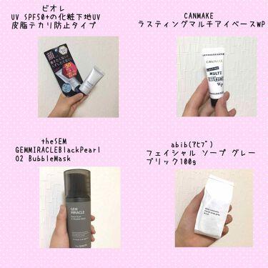 GMブラックパール O2バブルマスク/the SAEM/洗い流すパック・マスクを使ったクチコミ(2枚目)
