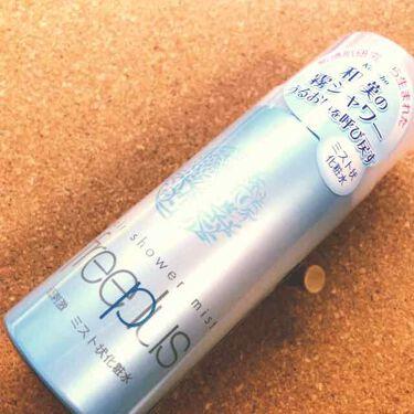 エアシャワーミストa/フリープラス/ミスト状化粧水を使ったクチコミ(1枚目)