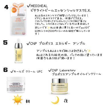 ビタライトビームエッセンシャルマスクE.X./MEDIHEAL/シートマスク・パックを使ったクチコミ(4枚目)