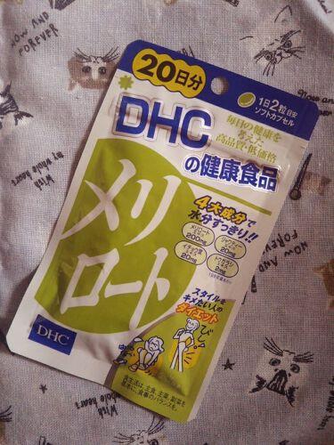 GUNGUN♡さんの「DHCメリロート<ボディシェイプサプリメント>」を含むクチコミ