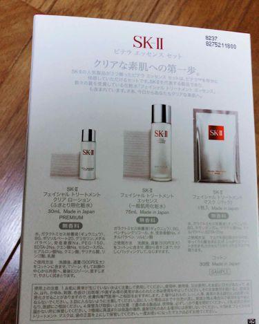 SK-II ピテラ エッセンス セット/SK-II/スキンケアキットを使ったクチコミ(2枚目)