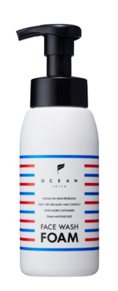 2021/5/2発売 OCEAN TRICO オーシャントリコ フェイスウォッシュフォーム(ポンプタイプ)