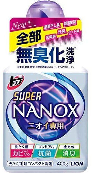 トップ スーパーNANOX ニオイ専用 本体