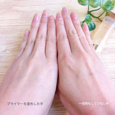 美容液マスクプライマー/Borica/化粧下地を使ったクチコミ(4枚目)
