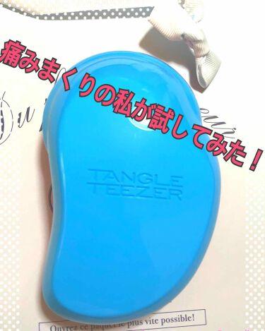 ザ・オリジナル/TANGLE TEEZER(タングル ティーザー)/ヘアケアグッズを使ったクチコミ(1枚目)
