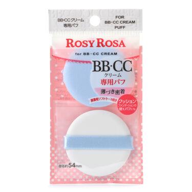 BB・CCクリーム専用パフ ロージーローザ