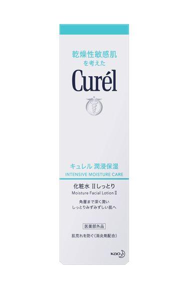 化粧水 II しっとり Curel