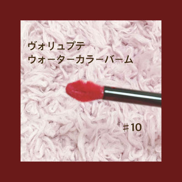 ヴォリュプテ ウォーター カラーバーム/YVES SAINT LAURENT BEAUTE/口紅を使ったクチコミ(2枚目)