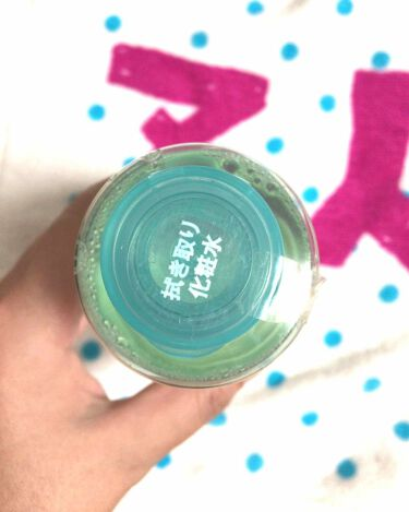 クリアケア拭き取り化粧水/無印良品/化粧水を使ったクチコミ(2枚目)